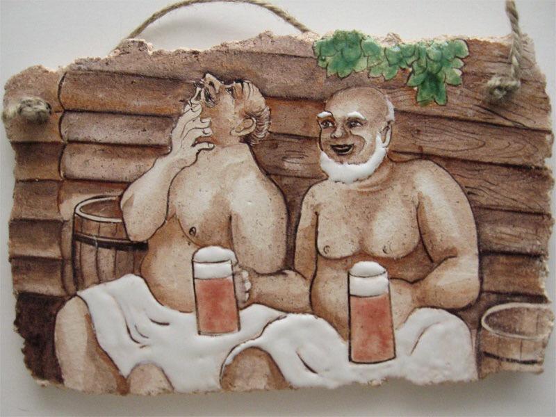 Прикольные рисунки на тему бани