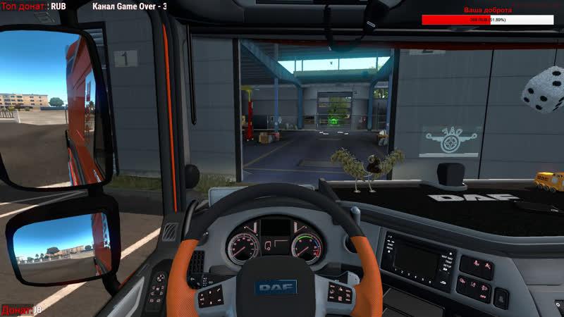 Euro Truck Simulator 2 ► Прокатимся пару рейсиков