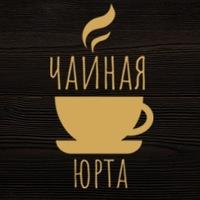 Логотип Чайная Юрта / на Зеленом Острове / Омск