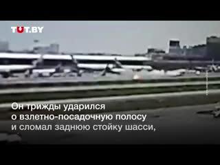В Шереметьево при аварийной посадке загорелся самолет