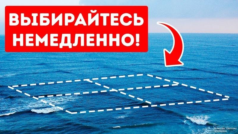 Не плавайте при квадратных волнах — это опасно для жизни!