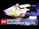 По плодам их Документальный фильм Аркадия Мамонтова Россия 24