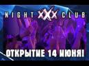 XXX apr19 TV