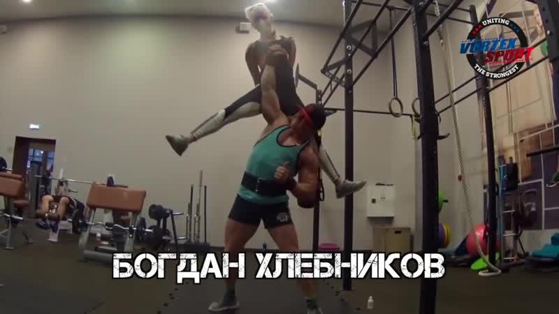 Силач побил рекорды Виктора Блуда вундеркинд на турнике и крутой акробат Vortex Sport Challenge 3
