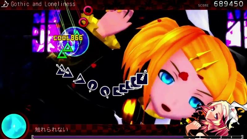 鏡音リン Gothic and loneliness Extreme Perfect Project Diva F2nd EDIT PS3