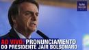 ASSISTA: PRESIDENTE BOLSONARO FAZ PRONUNCIAMENTO AO ASSINAR IMPORTANTE MEDIDA PROVISÓRIA