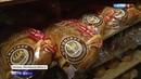 Вести: Несколько месяцев без зарплаты: руководству Ногинского хлебозавода грозит уголовное дело