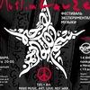 XX Muslimgauze memorial  party 2019