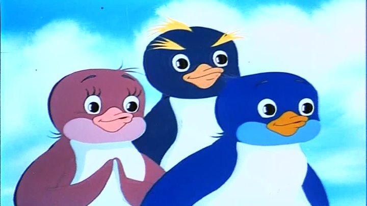 Приключения пингвиненка Лоло.1986.(Фильм 1.2.3).1080p