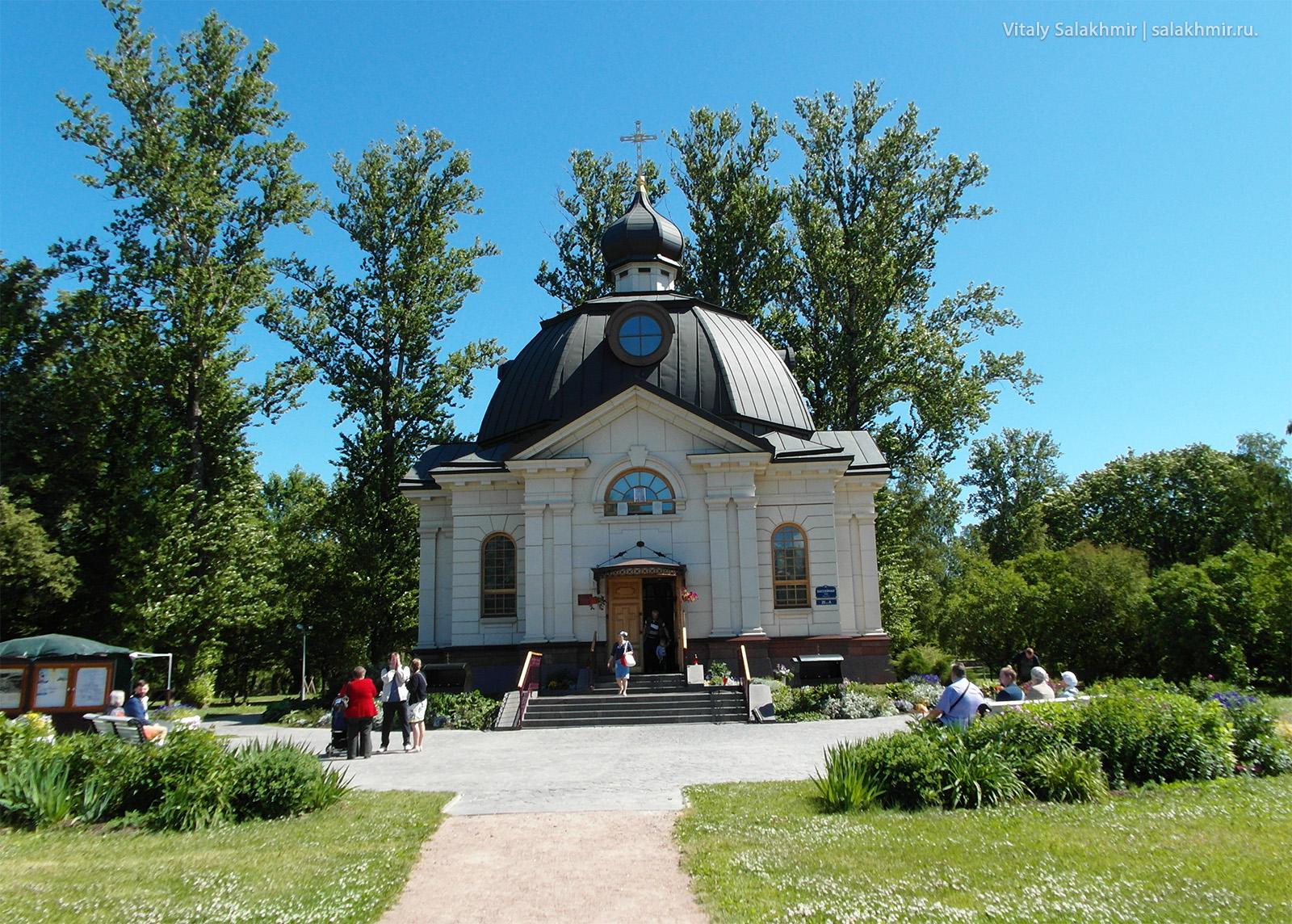Храм часовня в Московском Парке Победы