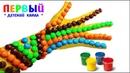 СЕМЬЯ ПАЛЬЧИКОВ НА РУССКОМ и конфеты MMs Песенка про пальчики Finger Family Учим цвета.