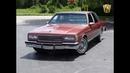 1987 Chevrolet Caprice Classic Brougham Gateway Orlando 1250