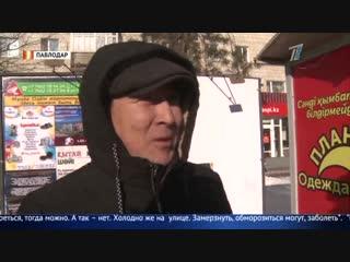 Под угрозой увольнения коммунальных рабочих заставляют работать на улице в мороз
