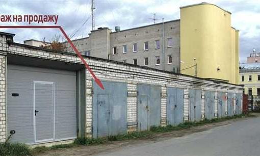 купить гараж проспект Троицкий 60с2
