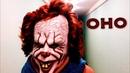 ОНО НАПАЛ НА МЕНЯ! Клоун ПЕННИВАЙЗ В Реальной Жизни! Страшилка 12