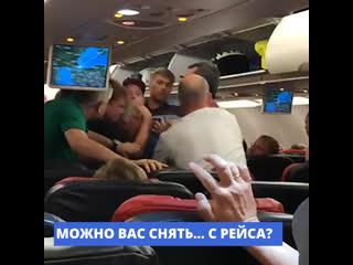 В Сети опубликованы видео конфликта, произошедшего на борту самолета авиакомпании Turkish Airlines