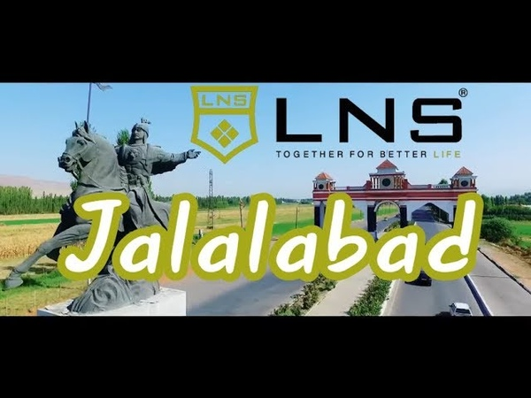 LNS Jalalabad office / Новый офис ЛНС в городе Джалал-Абад