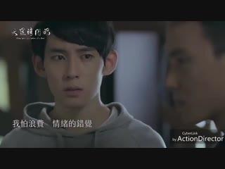 [fanmade] jake hsu - close your eyes before its dark (taiwanese thriller)