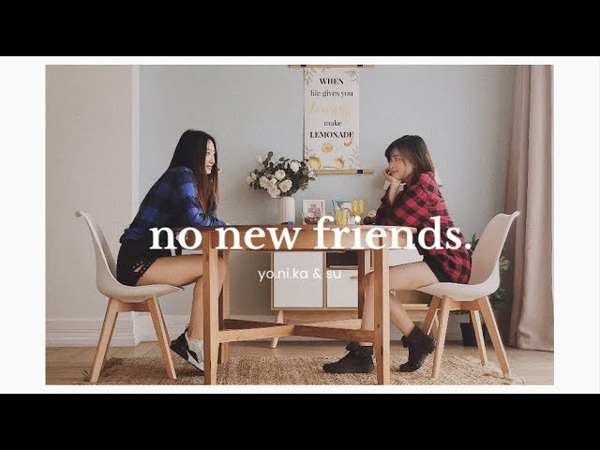 NO NEW FRIENDS - LSD l DANCE COVER BY SU YO.NI.KA l CHOREOGRAPHY BY SEUNGYEON, YUJIN, HYUNJIN 💖