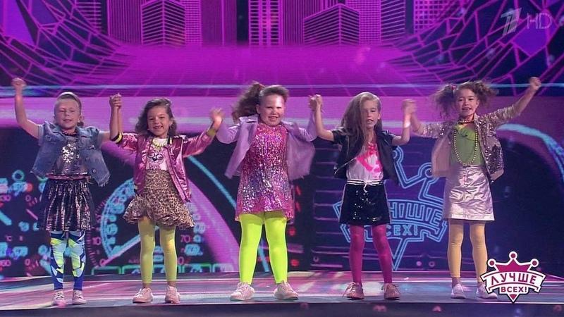 Шоу-группа «Шарм Kids». Лучше всех! Фрагмент выпуска от06.10.2019