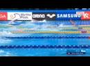 Men' 200m backstroke - EVGENY RYLOV