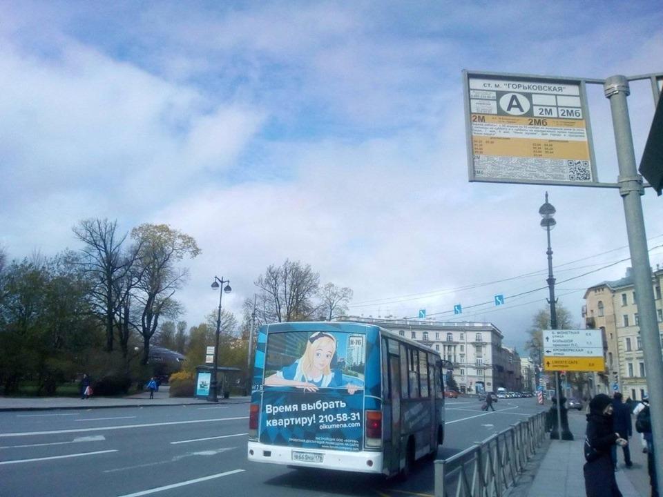 Позор Петербурга. Как местные власти допускают ежедневный риск для жизни горожан у м.Горьковская
