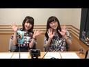 【公式】『Fate/Grand Order カルデア・ラジオ局 Plus』 128 (2019年6月21日配信)