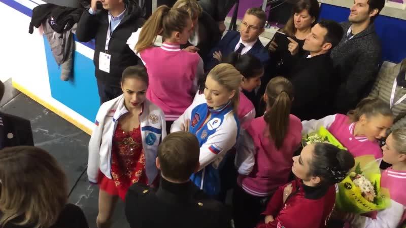 ►Trophée Eric Bompard 2017 Перед церемонией награждения Алина Загитова