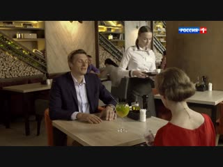 """Т/с """"Несколько шагов до любви"""" (2019)"""