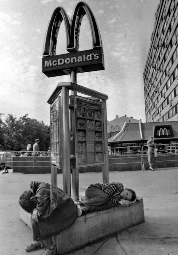 Москва,93-й.