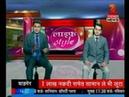 Drneet Soni, Director -Medispa- Best Hair Transplant in Jaipur-Delhi -India ZEE Prt IV