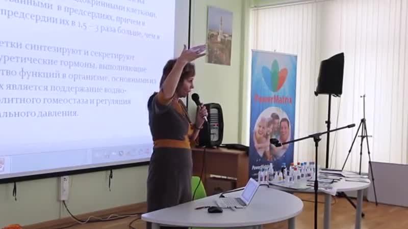 Презентация Power Matrix. Спикер Л.В.Чернецова