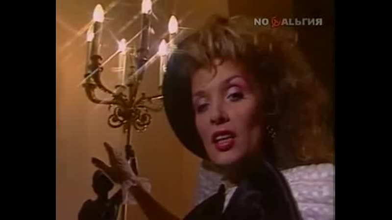 Лайма Вайкуле Найди меня 1985г