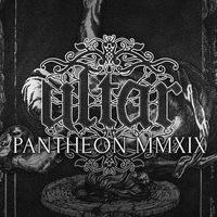 Логотип ULTAR [Новый альбом в сети!]