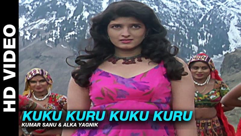Kuku Kuru Kuku Kuru Jaan Kumar Sanu Alka Yagnik Ajay Devgn Amrish Puri Twinkle Khanna