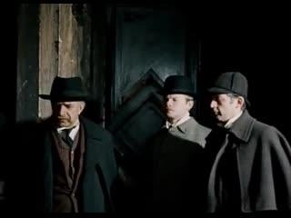 «Приключения Шерлока Холмса и доктора Ватсона» (1979-1986) - детектив, реж. Игорь Масленников