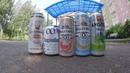 18 Безалкогольное пиво Пилли Пивиган