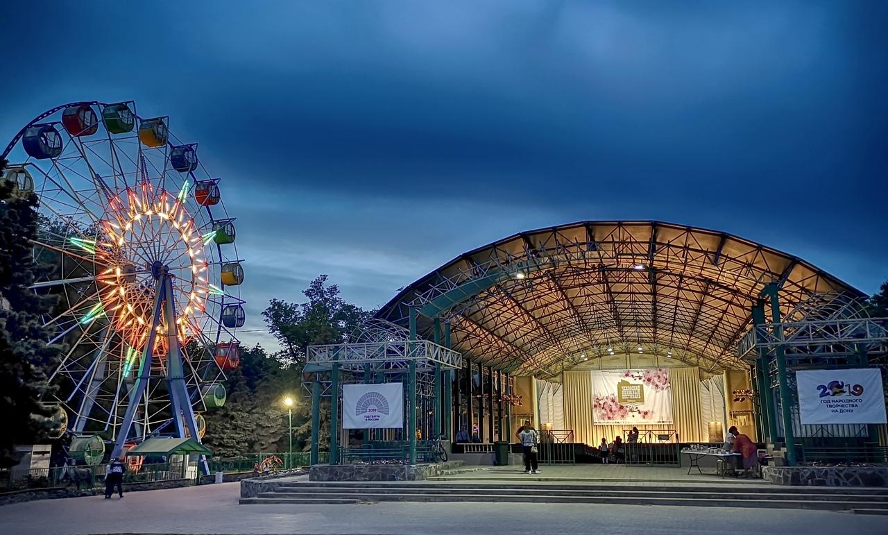 План проведения мероприятий в Таганроге с 19 по 25 августа 2019 года