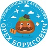 Orekh-Borissovich Tur