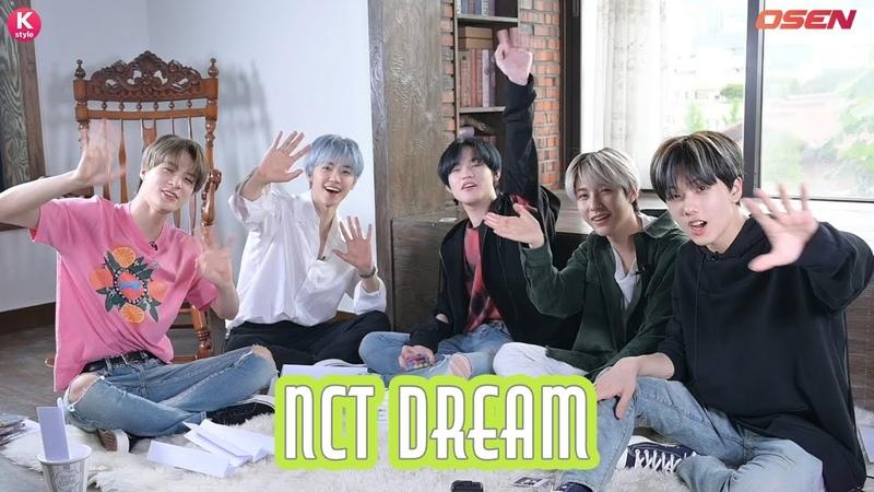 【Kstyle独占】<NCT DREAMに一問一答>メンバーの素顔に大接近!最近ハマってるフレーズは?自分だけの魅力ポイントは?