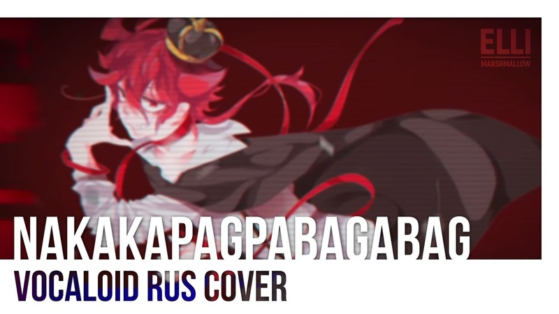 Sati Akura Elli - Nakakapagpabagabag [VOCALOID RUS COVER] HBD Raspis