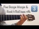 Five Boogie Woogie Rock'n'Roll bass riffs 3 Sheet music TAB