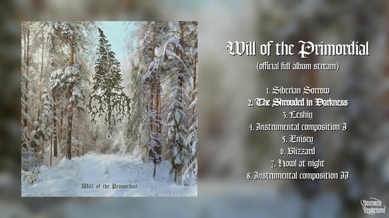 Grima - Will of the Primordial (Official Full Album | Atmospheric Black Metal)
