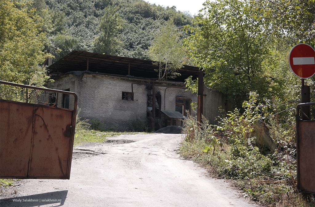 Проезд воспрещен, Санаторий Ак-Кайын, Алматы 2019