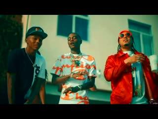 Soulja Boy ft. Brandon Bill$ - New Goat