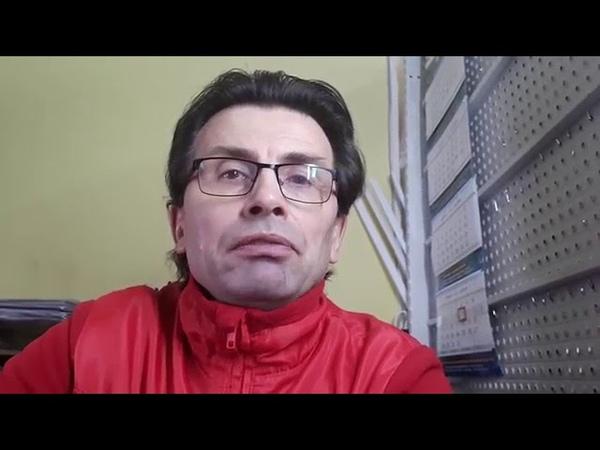 Перепост. О лжеСУДах РФ. Сергей из Чертога Зме`я Огородников.