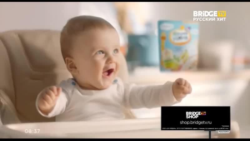 Фрагмент эфира MUSIC ROLL Реклама и Часы на BRIDGE TV Русский Хит 7.07.2019