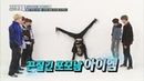 Weekly Idol EP.297 A man who does not know to give up