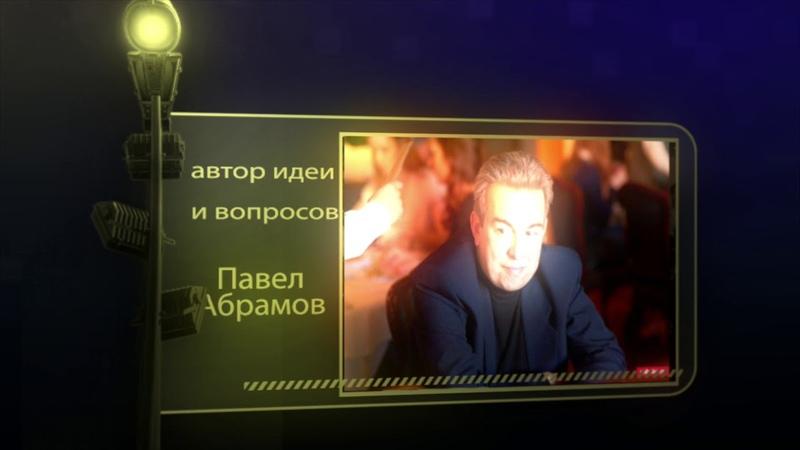 Петербургские Тайны Ответ на вопрос №1