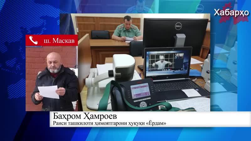 Русия шаҳрванди Тоҷикистон ба мӯҳлати 14 5 соли низомаш махсус маҳкум шуд